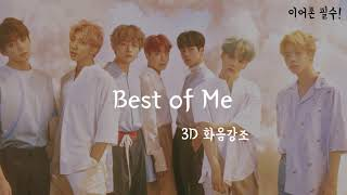 [BTS] - Best Of Me (3D 화음강조)