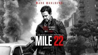 "Migos - Is You Ready-""Mile 22"" (Lyric Video)"