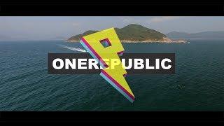 OneRepublic - Lift Me Up (Michael Brun Remix) [Lyric Video]