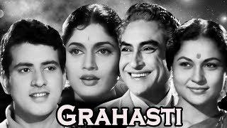 Grahasti width=
