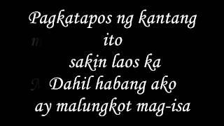 MOVE ON - BY HAMBOG NG SAGPRO KREW (With Lyrics)