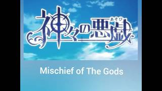 The Mischief of the Gods: Till The End (english lyrics)