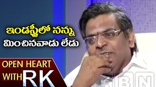 Sirivennela Sitaramasastry About His Favorite Writer | Open Heart With RK | ABN Telugu