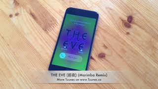 The Eve (前夜) Ringtone - EXO Tribute Marimba Remix Ringtone - Download for iPhone & Android