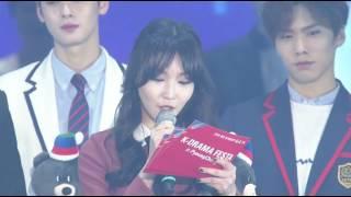170218 EXO-CBX (첸백시) K-Drama Festa in 평창 - 아리랑 단체 합창