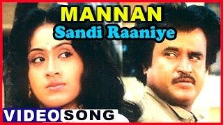 Sandi Raniye Video Song | Mannan Tamil Movie | Rajinikanth | Khushboo | Vijayashanti | Ilayaraja