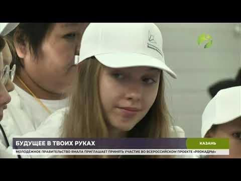 В Казани завершается соревновательный этап чемпионата «WorldSkills Kazan 2019»