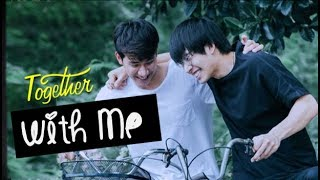Bromance Trailers || Bad Romance The Series Spin-Off : Together With Me