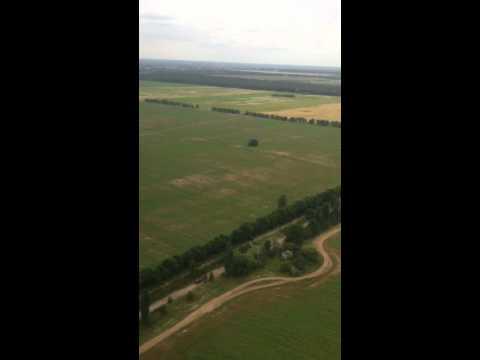 Landing to Kiev Borispol Airport