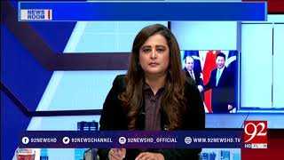 News Room - 27 December 2017 - 92NewsHDPlus
