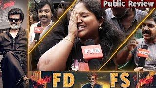 Kaala Fisrt Day First Show Review Fans Celebration