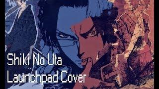 Nujabes - Shiki No Uta (Samurai Champloo ed) remix Launchpad Cover