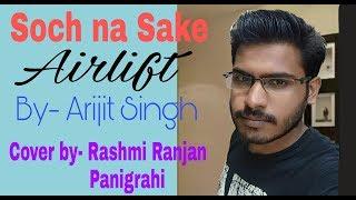 Soch na sake cover song   From Airlift movie by Rashmi Ranjan