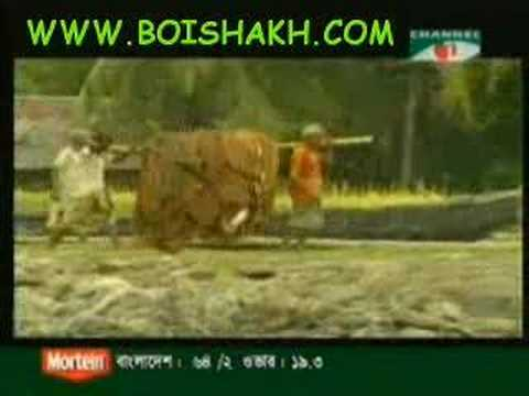 an Independent Country Bangladesh