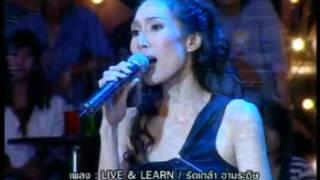 รัดเกล้า - Live and Learn