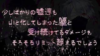 【KAITO V3・神威がくぽKamui Gakupo V4】グルカゴン/Glucagon【VOCALOIDカバー】
