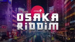 "Kerwin Du Bois - Right For Somebody (Osaka Riddim) ""2019 Soca"" [Precision Productions]"