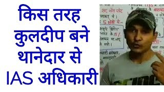 Target with alok IAS motivation Video