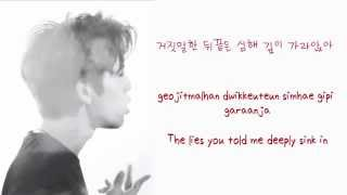 *Color Coded* INFINITE H ft. Sanchez - As Long As You're Not Crazy 미치지 않고서야 Lyrics {Han/Rom/Eng}