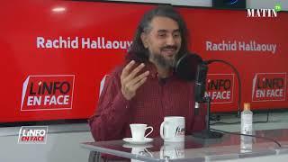 L'Info en Face avec Hicham Lasri