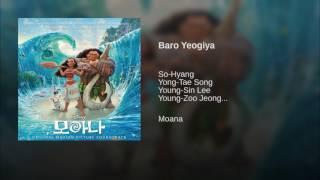 Moana OST, Where You Are Korean
