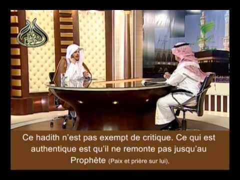 Lire sourate Al-Kahf la nuit du vendredi