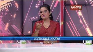 Kalinga Supravat || Ipsita Mohanty, Singer