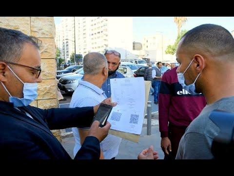 Video : Casablanca au 1er jour de l'obligation du pass vaccinal : entre optimisme et inquiétude