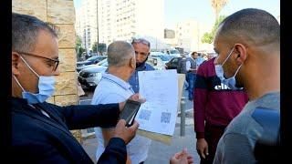 Casablanca au 1er jour de l'obligation du pass vaccinal : entre optimisme et inquiétude