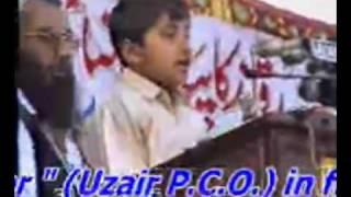 Qayyim Elahi Zaheer grandson of Allama Ehsan Elahi Zaheer shaheed rahimahullah width=