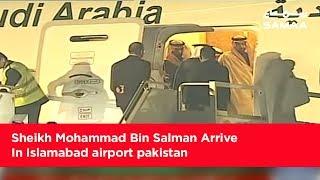 Sheikh Mohammad Bin Salman Arrive In Islamabad airport pakistan