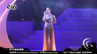 彭佳慧台北演唱會《回味》精彩片段