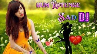 Nagpuri Heart Tuching Sad Video !! Hum Royenge Itna !! (Dholki Sad Dj) !! Dj Anil