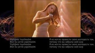 Jamala   1944 Ukraine Eurovision 2016   (Перевод) - ПОЗДРАВЛЯЕМ !!!