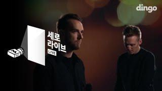 [세로라이브] HONNE - Warm On A Cold Night