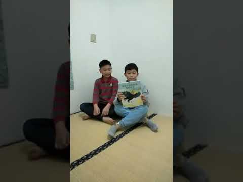 75屆龍族好書介紹~健勳&浚誠(一)
