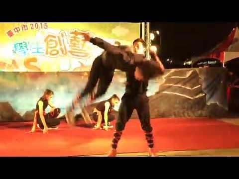 烏日國中20151017 學生創藝SHOW------舞賦秋紅 - YouTube5
