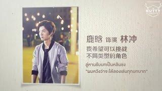 [Thaisub 1080P] 151106 The Witness 《我是证人》 虫儿飞  - Luhan