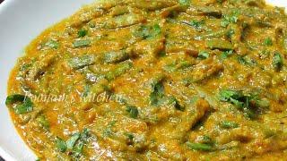 Dahi wali Gawar ki Phali/ Gawar ki Sabzi - Gawarfali ki Sabzi/Cluster Beans - Dahi ki Sabzi Recipe width=