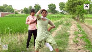 haryanvi dance|धान की फसल लगाते हुए नन्द और भाभी ने बरसात के मौसम मै अपने डांस से मज़ा खड़ा कर दिया
