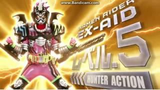 Kamen Rider Ex-aid Toys Commerical CM