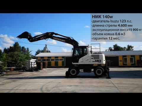Hidromek HMK