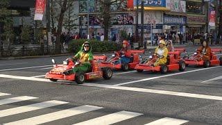 Mario Kart In Streets of Japan ! REAL LIFE