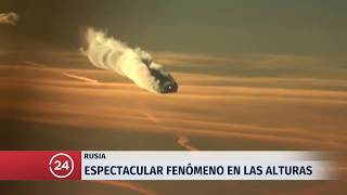 Espectacular fenómeno en el cielo de Rusia