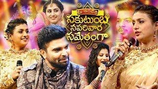 Sakutumba Saparivara Samethamga | Full Episode | 22nd March 2020 | | Roja,Sudeer,Pradeep | ETV Plus
