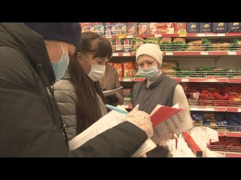 Комиссия проверила соблюдение эпидемиологических правил и норм в торговых точках