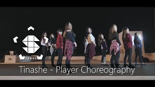 [SS805] Tinashe - Player (feat. Chris Brown) Choreography