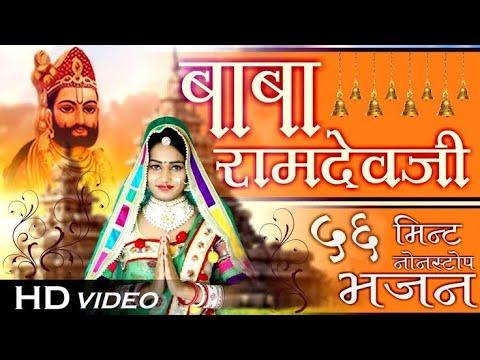 Download thumbnail for Rajasthani Super Hit//New BABA