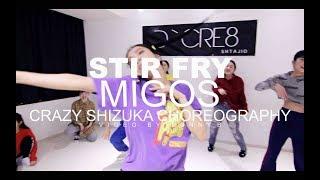 STIR FRY/ MIGOS CRAZY SHIZUKA Choreography