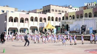 TIBU inaugure un nouveau centre de basketball à Ain Chock